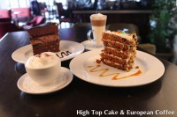 symposium two for one desserts carrot cake cappuccino latte date night restaurant  lounge