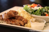 chicken souvlaki dinner