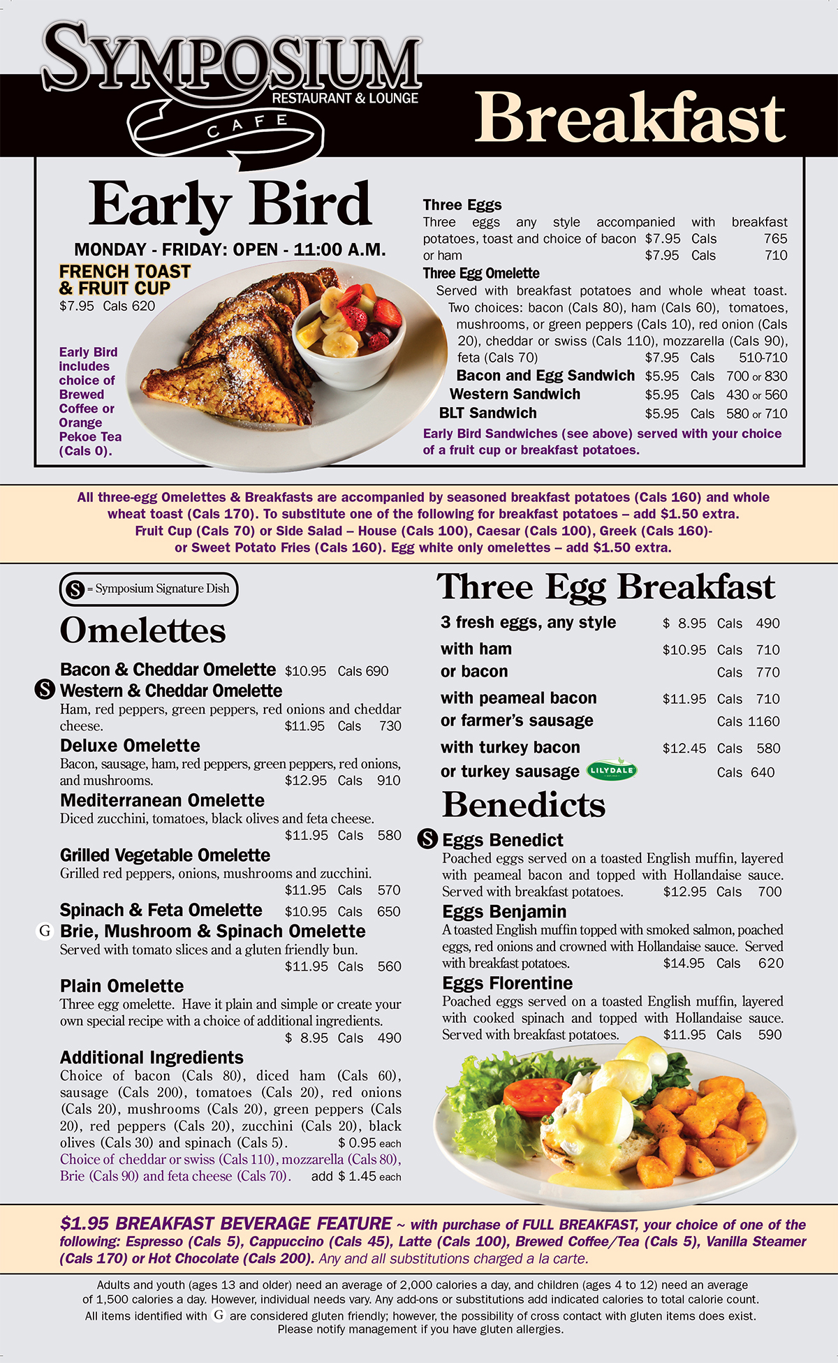 Hill Street Cafe Breakfast Menu
